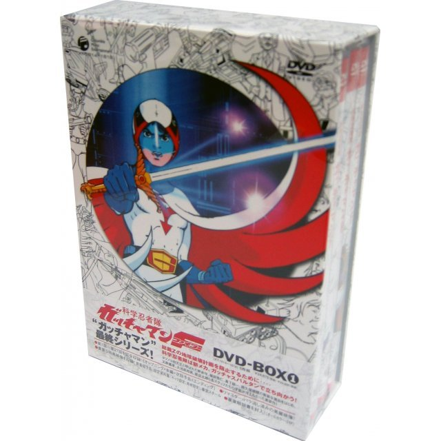Gatchaman F DVD Box