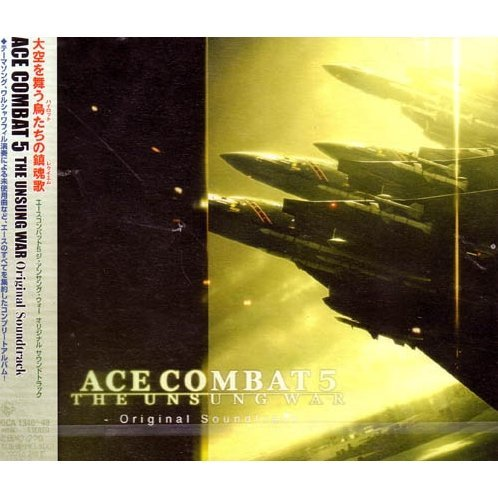 Ace Combat 5: The Unsung War Original Soundtrack