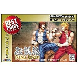 Double Dragon Advance (Best)