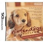 Nintendogs - Dachs & Friends