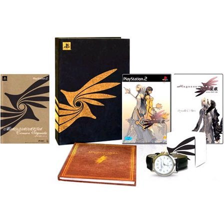 Magna Carta Special Box [Limited Edition]