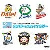 Pacific League Offical Song: Shiroi Ball no Fantasy