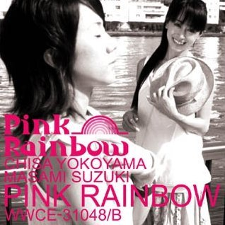 Pink Rainbow [CD+DVD]