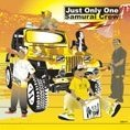 Just Only One / Samurai Crew [CD+DVD]