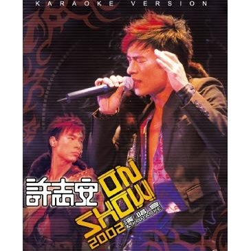 Andy Hui On Show 2002 Concert Karaoke