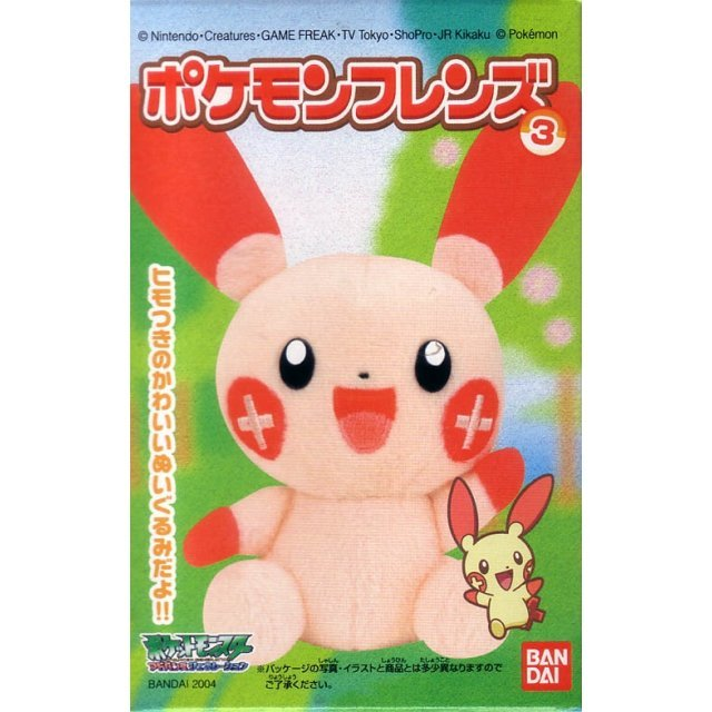 Pokemon Furenzu 3 Plush Candy Toy