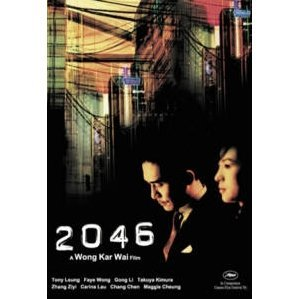2046 (Two Zero Four Six) [Limited 2-Disc Edition]