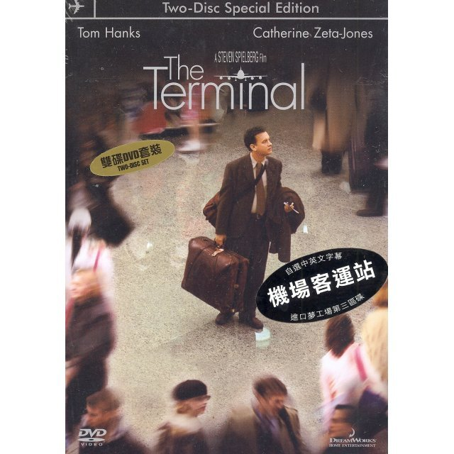 The Terminal [Two- Disc special Edition]