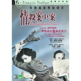 Confidentially Yours: Francois Truffaut Collection