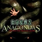 Anacondas: The Hunt For The Blood