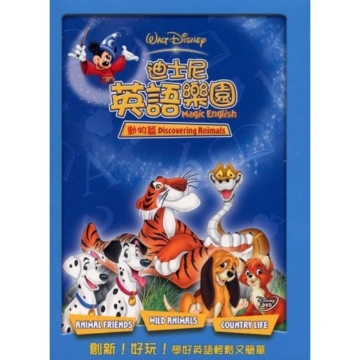 Disney Magic English - Discovering Animals
