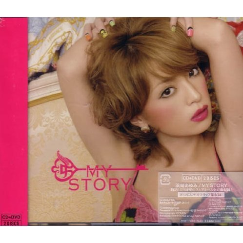 My Story [CD+DVD]
