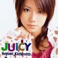 Juicy [CD+ DVD, Limited Edition]