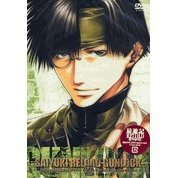 Saiyuki Reload Gunlock Vol.4
