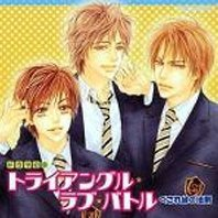 Rubo Sound Collection Drama CD - Triangle Love Battle