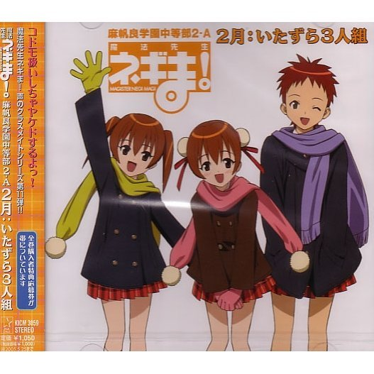 Itazura Gakuen Related Keywords - Itazura Gakuen Long Tail ...