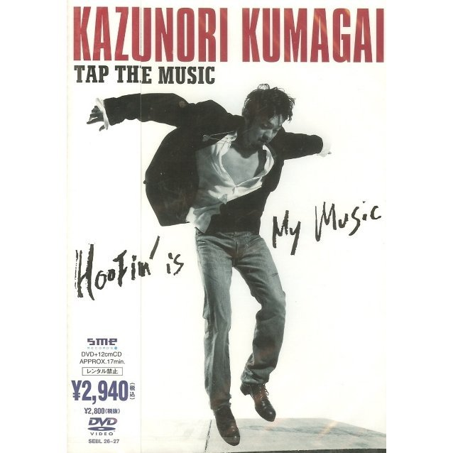 Tap The Music [DVD+CD]