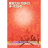 Down Beat Arena Yokohama Arena 7.7.2002  [Limited Edition]