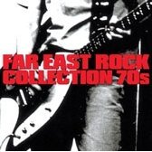 Far East Rock Collection - 70s