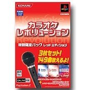 Karaoke Revolution Special Limited Pack (Red Edition)