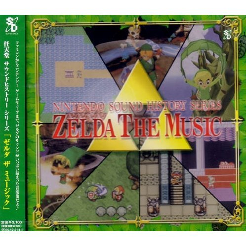 Nintendo Sound History Series - Zelda the Music
