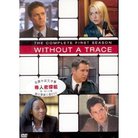 Without a Trace Yr.1 DVD Boxset (Ep. 1-23)