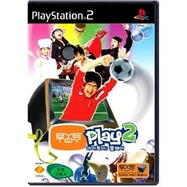 EyeToy: Play 2