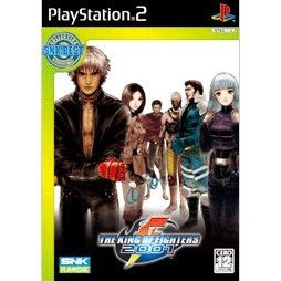 The King of Fighters 2001 (SNK Best Collection)