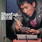 Start Up [2nd Version]