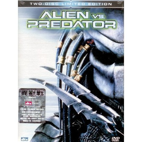 Alien Vs Predator [Limited Digipack Edition]