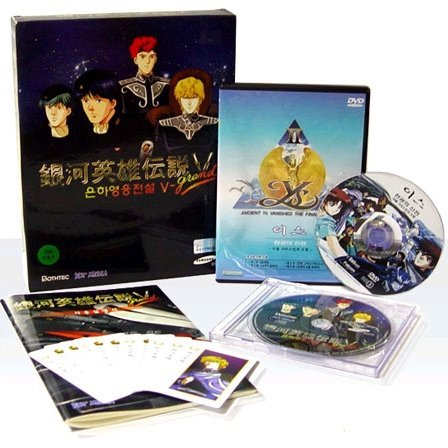 The Legend of Galactic Heroes V [Limited Edition]