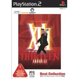 XIII (Thirteen) (Best Collection)