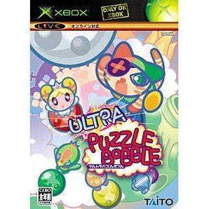 Puzzle Bobble Online