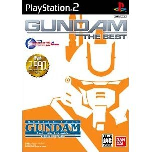 Mobile Suit Gundam: Lost War Chronicles (Gundam the Best)