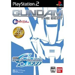 SD Gundam G Generation Seed (Gundam the Best)