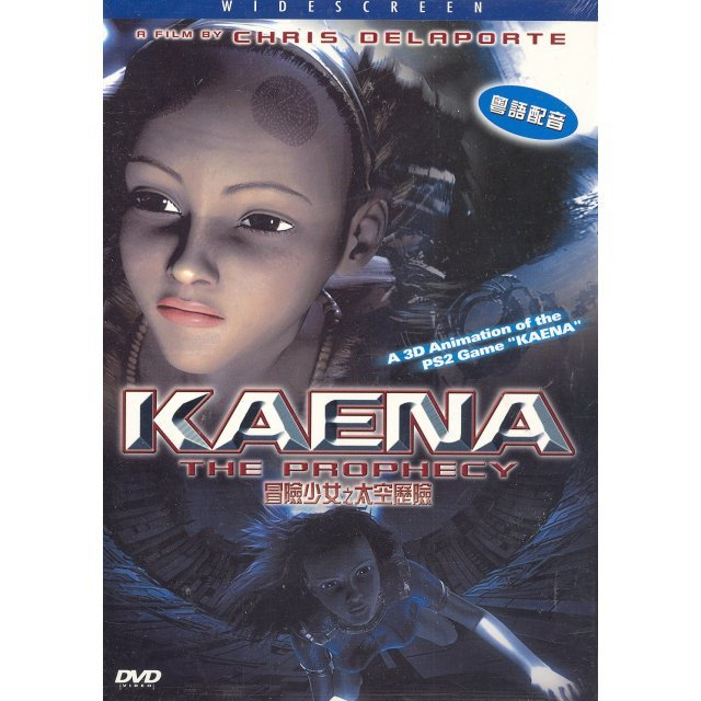 Kaena The Prophecy