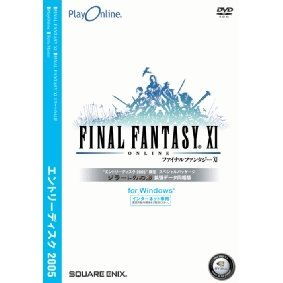 Final Fantasy XI Entry Disc 2005 (DVD-ROM)