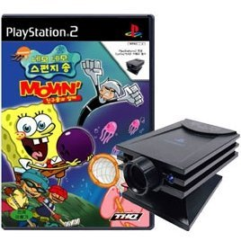 Spongebob Squarepants Movin' with Friends (w/ EyeToy)