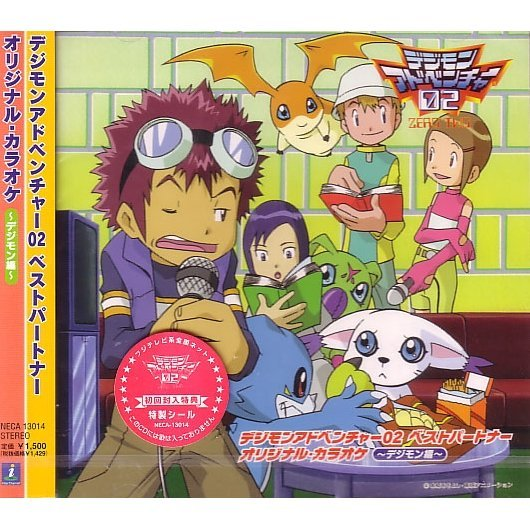 Video Game Soundtrack Digimon Adventure 02 Best