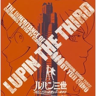 Lupin the Third: The Inheritance of Columbus is Dyed by Blood