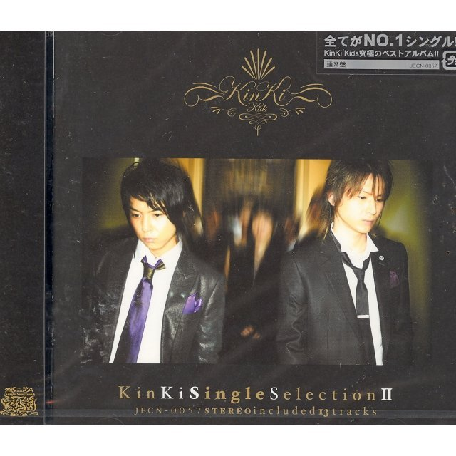 Kinki Single Selection II