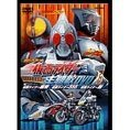 Kamen Rider Theme Songs DVD