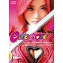Cutie Honey Standard Edition