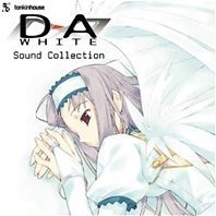 D - A White Sound Collection