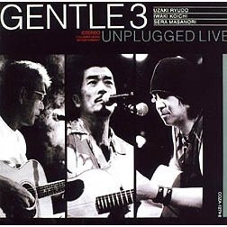 Unplugged Live [CD+DVD]