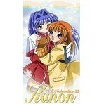 Kanon TV Series DVD Box [Limited Edition]