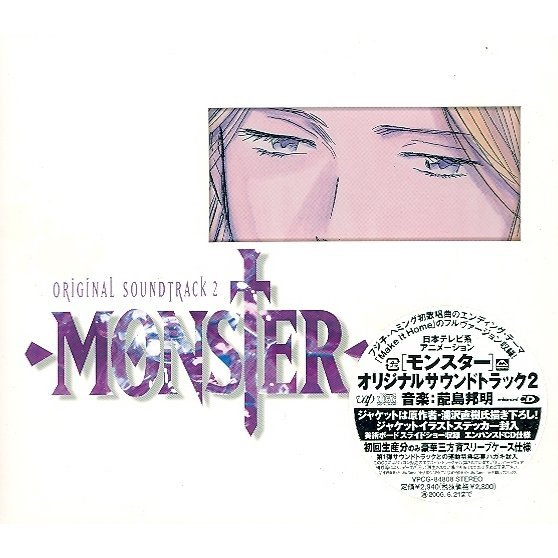 Monster - Original Soundtrack 2