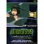 Galaxy Express 999 - TV Animation 22