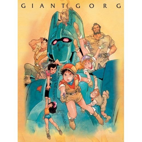 Giant Gorg DVD Box [Limited Edition]