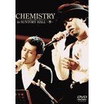 Chemistry In Suntory Hall
